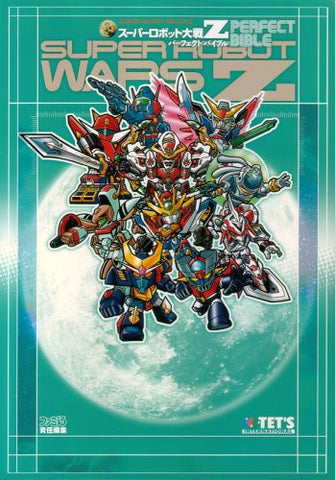 Image for Super Robot Taisen Z Perfect Bible