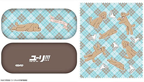 Yuri on Ice Glasses Case & Cloth Set