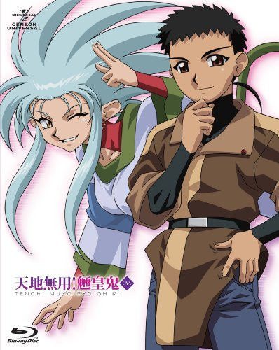 Image 1 for Tenchi Muyo! Ryououki Blu-ray Box [Limited Edition]