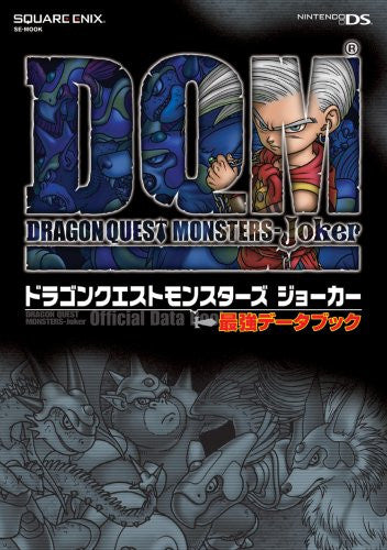 Image 1 for Dragon Quest Monsters: Joker Official Data Book