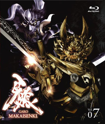 Image for Garo Makaisenki Vol.7