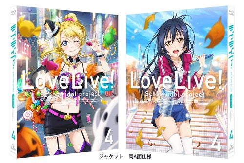 Image 2 for Love Live 2nd Season 4 [Limited Edition]