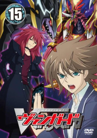 Image for Cardfight Vanguard Vol.15