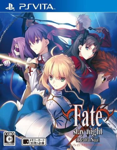 Image for Fate/Stay Night [Realta Nua]