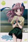 Thumbnail 1 for Elfen Lied 6th Note