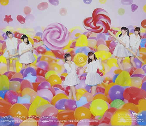 Image 3 for Miracle☆Paradise / i☆Ris