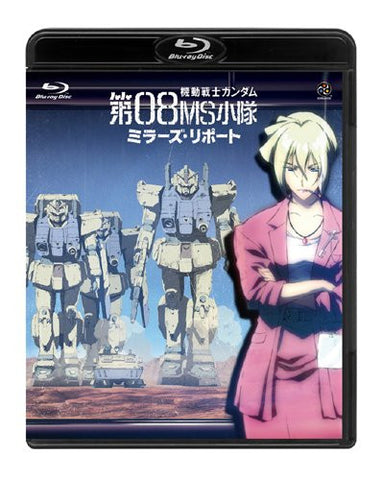 Image for Mobile Suit Gundam: The 08th MS Team - Mirrors Report