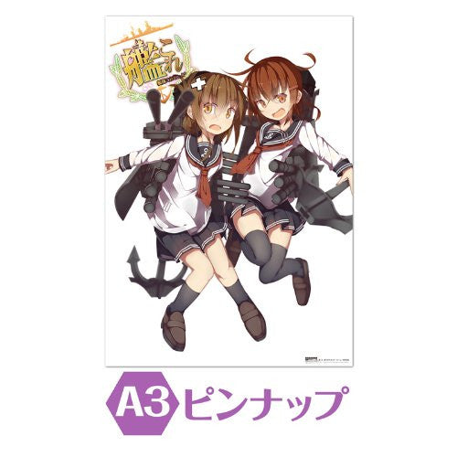 Image 3 for Kantai Collection Kancolle Chinjufu Seikatsu No Susume #1 Fan Book W/Extra
