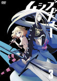 Thumbnail 1 for Mushibugyo Vol.3
