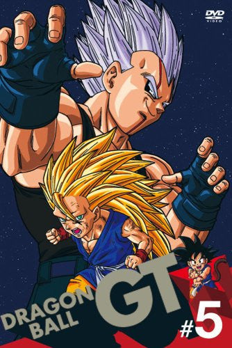 Image 1 for Dragon Ball GT #5