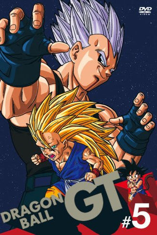 Image for Dragon Ball GT #5