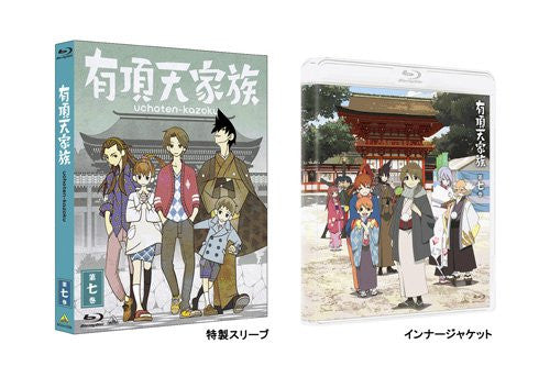 Image 3 for Uchouten Kazoku Vol.7