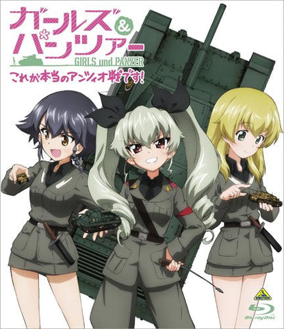 Image for Girls Und Panzer - Kore Ga Honto No Anzio Sen Desu