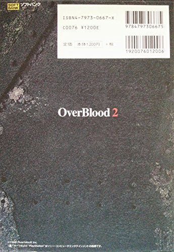 Image 2 for Ovewr Blood 2 Perfect Guide Book (The Play Station Books) / Ps