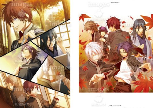 Image 2 for Hiiro No Kakera   Completely Preservation Usage Official Art Book