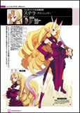 Thumbnail 9 for Disgaea 3 Return Material Collection Art Book