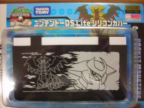 Image 1 for Pokemon Silicon Cover (Black)