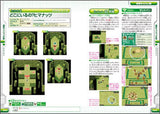 Thumbnail 4 for Pokemon Ranger: Hikari No Kiseki Game Guide Book.