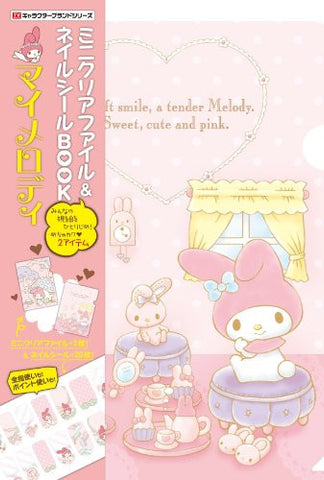 Image for My Melody   Mini Clear File And Nail Seal Book