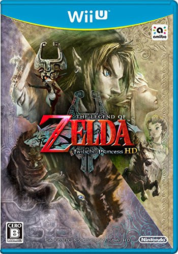 Image 1 for The Legend of Zelda: Twilight Princess HD