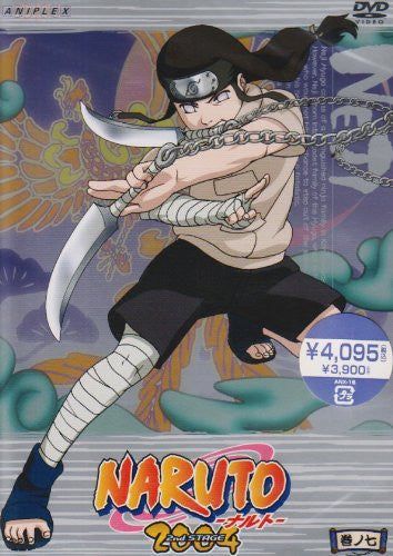 Image 2 for Naruto 2nd Stage Vol.7