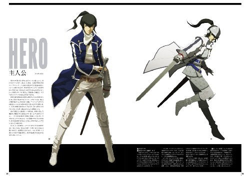 Image 4 for Shin Megami Tensei Iv   Shin Megami Tensei Iv Official Art Book