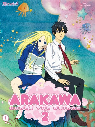 Image 1 for Arakawa Under The Bridge Vol.1 [Blu-ray+CD Limited Edition]