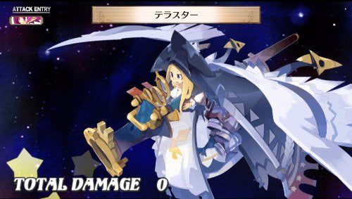Image 4 for Makai Senki Disgaea 3 Return