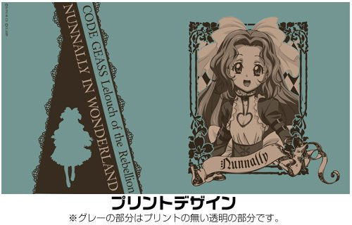 Image 2 for Code Geass: Nunnally in Wonderland - Nunnally Lamperouge - Glass (Cospa)