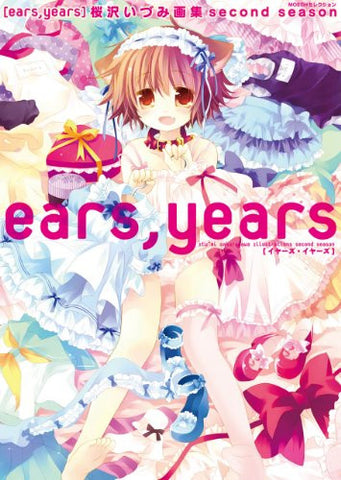 Image for Ears, Years   Illustrations Second Season