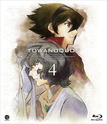 Image 3 for Towa No Quon Vol.4