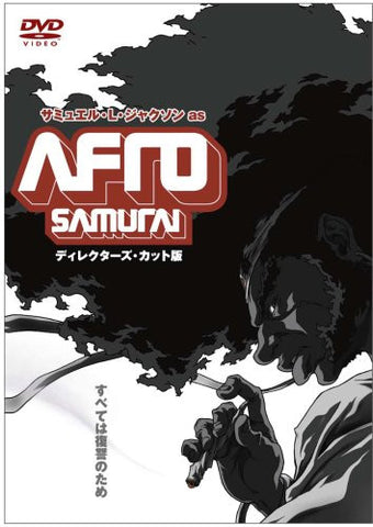 Image for Afro Samurai The Movie Director's Cut Edition