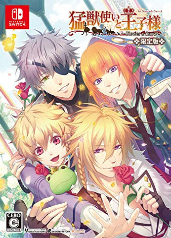 Moujuutsukai to Oujisama  ~Flower & Snow~ for Nintendo Switch [Limited Edition]