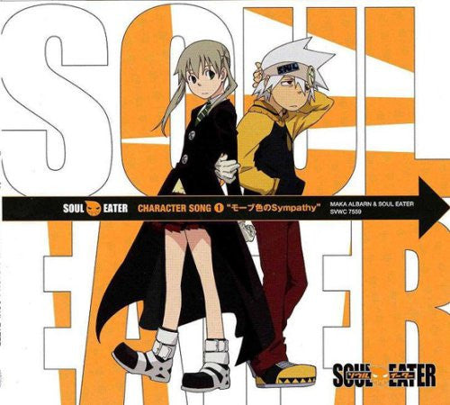 "Image 1 for Soul Eater Character Song 1 ""Mauve Iro no sympathy"""