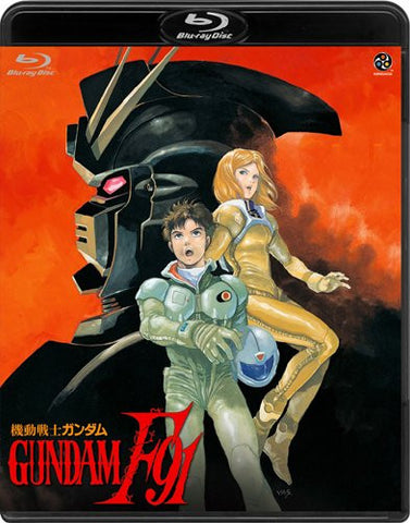 Image for Mobile Suit Gundam F91