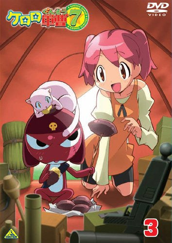 Image 2 for Keroro Gunso 7th Season 3