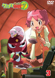 Thumbnail 2 for Keroro Gunso 7th Season 3