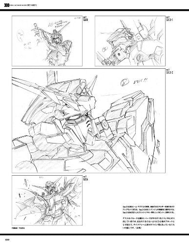 Image 3 for Kidou Senshi Gundam Uc   1   Inside Animation Works