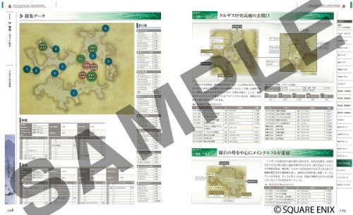 Image 2 for Final Fantasy Xiv: Shinsei Eorzea World Report Patch 2.1 Map/Quest/Content