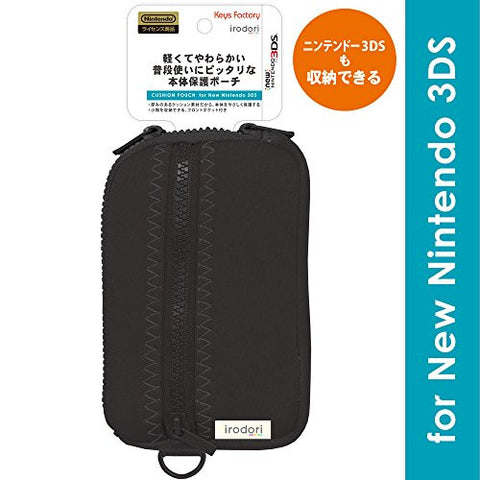 Image for Cushion Pouch for New 3DS (Black)