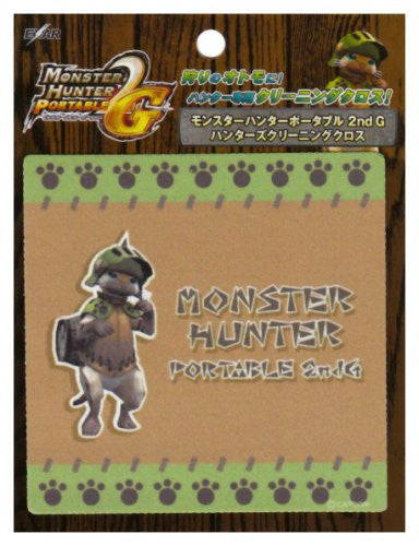 Image 1 for Monster Hunter Portable 2nd G Edition Cleaning Cloth  (Otomoairu)
