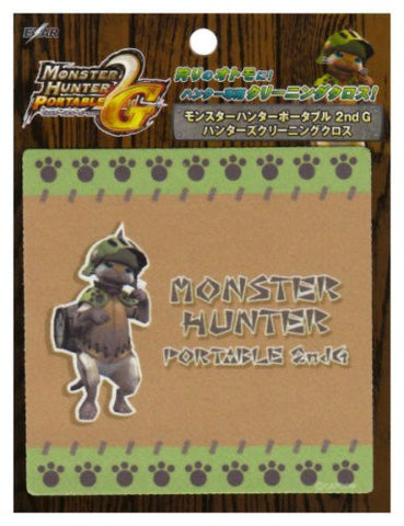 Image for Monster Hunter Portable 2nd G Edition Cleaning Cloth  (Otomoairu)