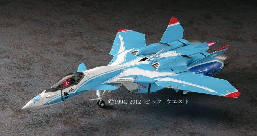 Image 2 for Macross The Ride - VF-11B Nothung 2 - 1/72 (Hasegawa)