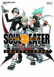 Thumbnail 1 for Soul Eater: Monotone Princess Official Complete Guide