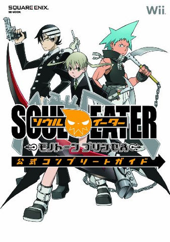 Image for Soul Eater: Monotone Princess Official Complete Guide