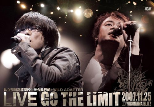 Image 1 for Shiritsu Araiso Koko Seitokai Wild Adapter Live DVD Go The Limit