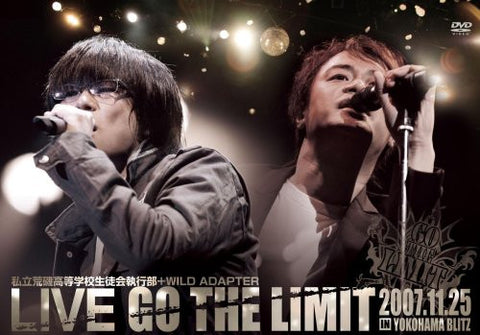 Image for Shiritsu Araiso Koko Seitokai Wild Adapter Live DVD Go The Limit