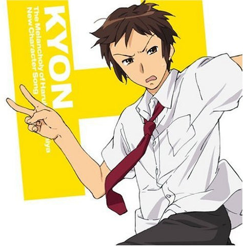 The Melancholy of Haruhi Suzumiya New Character Song Vol.5 KYON