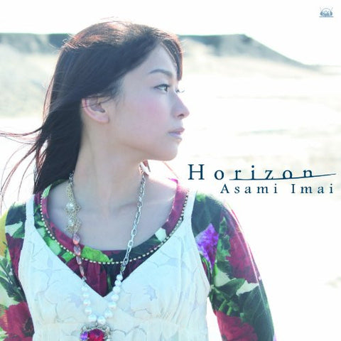 Image for Horizon / Asami Imai