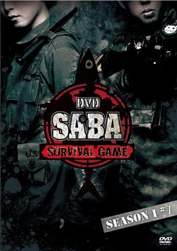 Image 1 for Saba Survival Game Season 1 #1